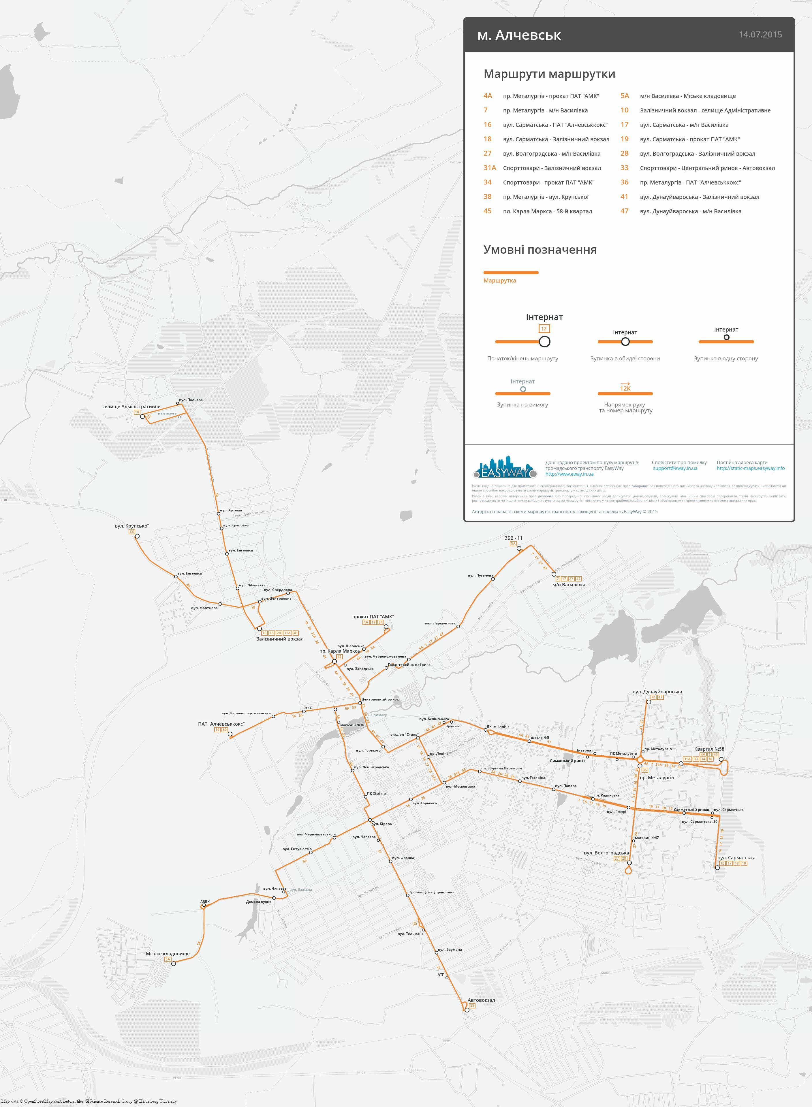 Index Of Alchevsk - Alchevsk map